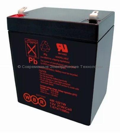 Аккумулятор герметичный WBR 12В 5Ач (HR 1221W F2)