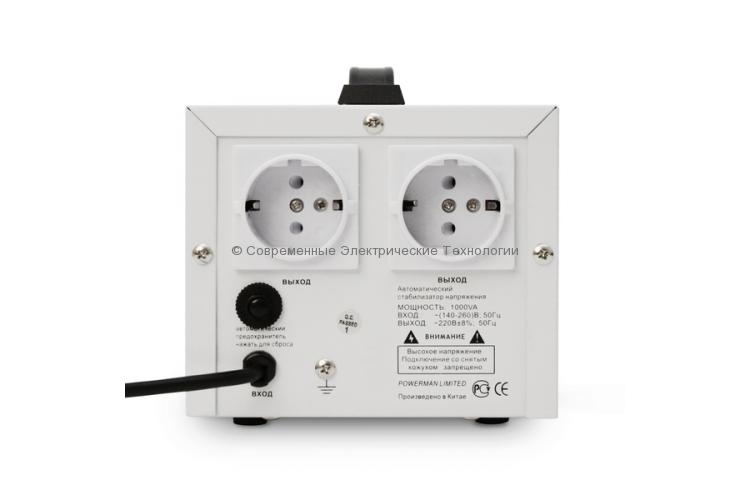 Cтабилизатор напряжения 1000ВА Powerman AVS 1000D