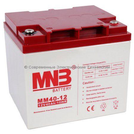 Аккумулятор MNB 12В 40Ач (MM40-12)