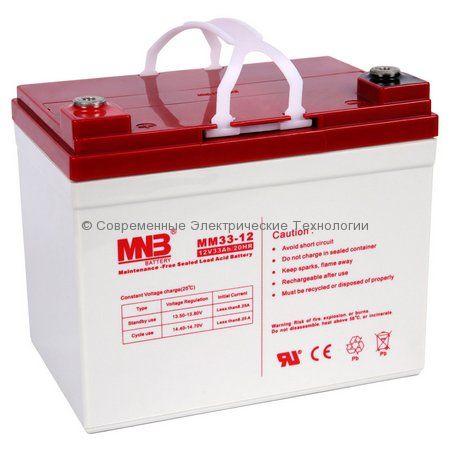 Аккумулятор  MNB 12В 33Ач (MM33-12)