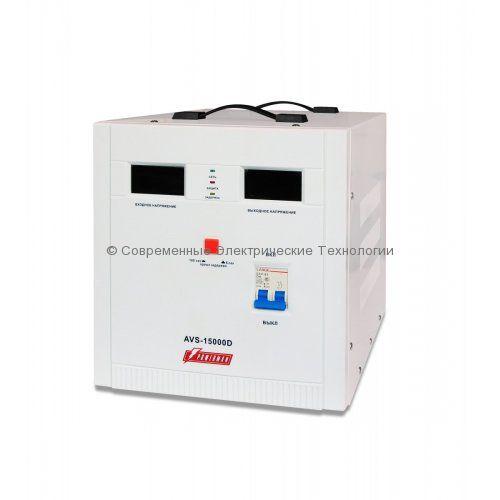 Cтабилизатор напряжения 15000ВА Powerman AVS 15000D
