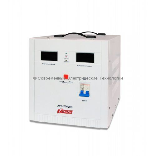 Cтабилизатор напряжения 20000ВА Powerman AVS 20000D