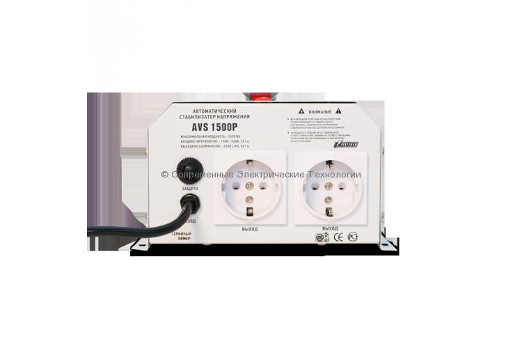 Cтабилизатор напряжения 1500ВА Powerman AVS 1500Р