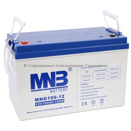Аккумулятор гелевый MNB 12В 100Ач (MNG100-12)