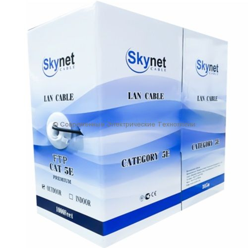Витая пара FTP 4x2x0.51 cat.5e Cu 24AWG Skynet Premium внутренний монтаж (305м)