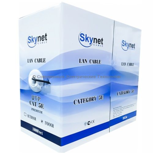 Кабель витая пара UTP 4x2x0.51 cat.5e Cu 24AWG PVC (305м) Skynet
