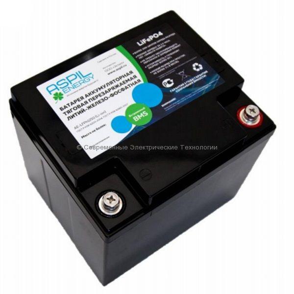 Тяговая LifePO4 аккумуляторная батарея 12В 42Ач (С1)