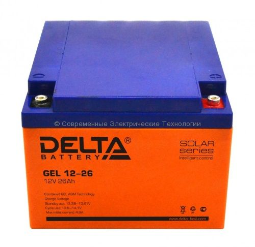 Аккумулятор DELTA 12В 26Ач (GEL 12-26) AGM+GEL
