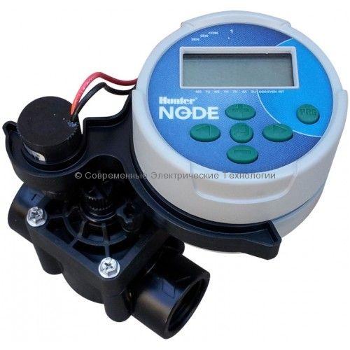 """Пульт NODE-100 Hunter на батарейках с клапаном 1"""" в комплекте"""