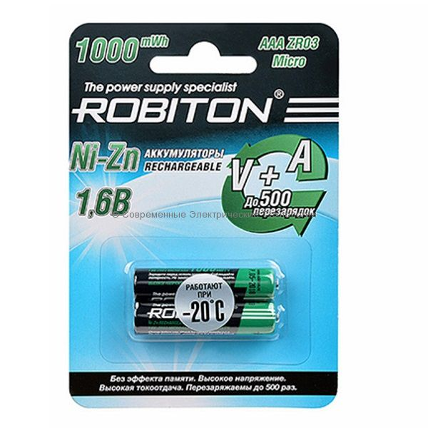 Аккумуляторы Ni-Zn ёмкостью 550мАч ROBITON 1000NZAАА-2