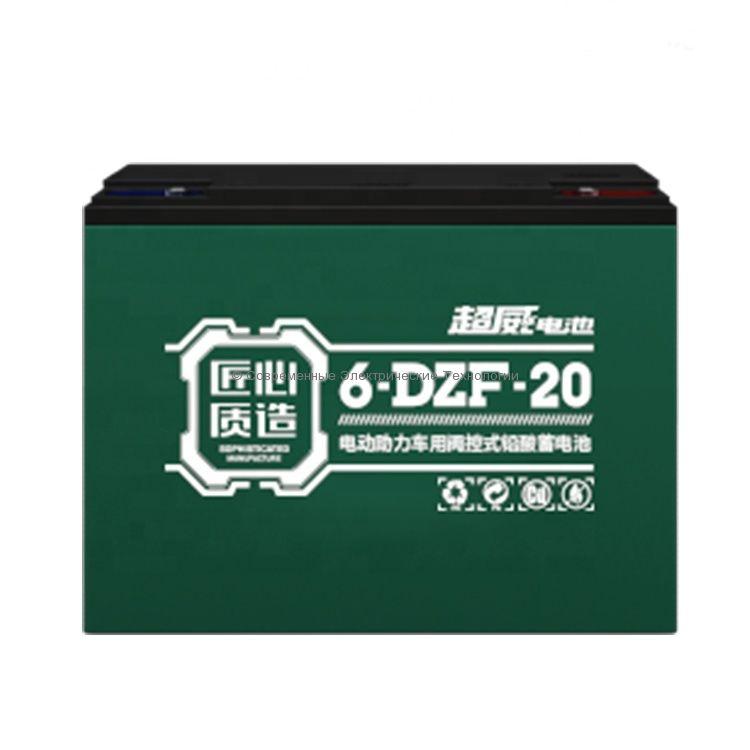 Тяговый гелевый аккумулятор 12В 24Ач (C5) 28Ач (C20)  6-DZF-20