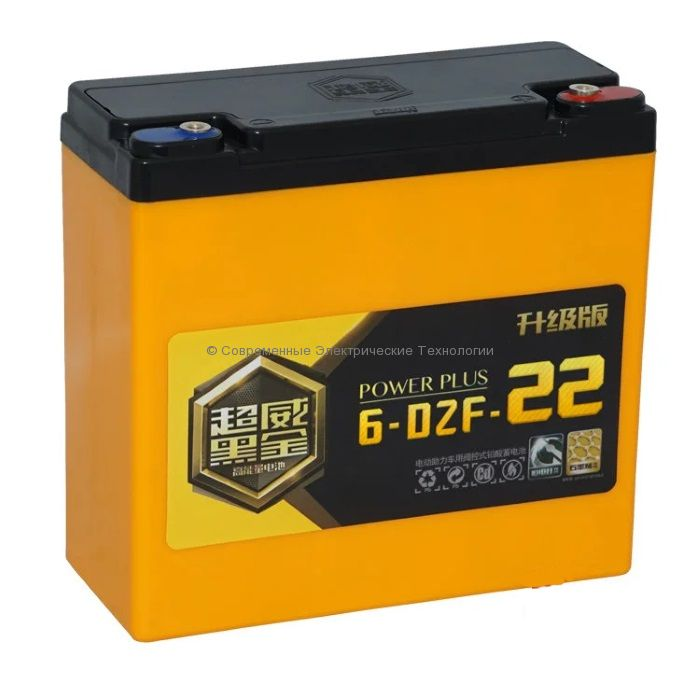 Тяговый гелевый графеновый аккумулятор 12В 26Ач (C5) 6-DZF-22 BG