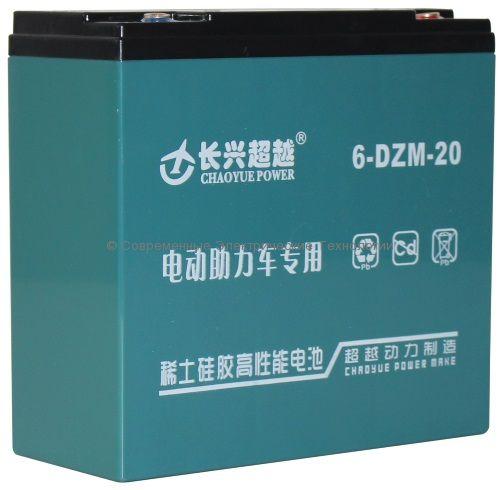 Тяговый гелевый аккумулятор 12В 28Ач (C20) 6-DZM-20