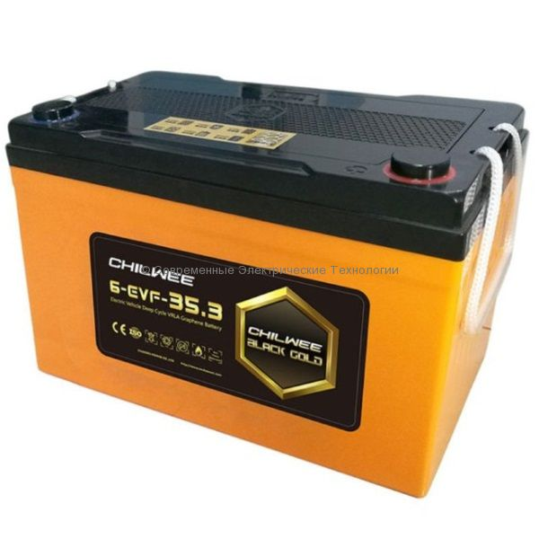 Тяговый гелевый графеновый аккумулятор 12В 37Ач (C5) (6-EVF-35 BG)