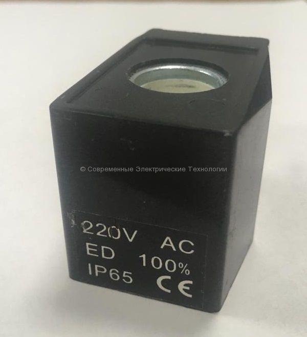 Катушка электромагнитная EU AC220V 20VA (D01-4101A) без колодки