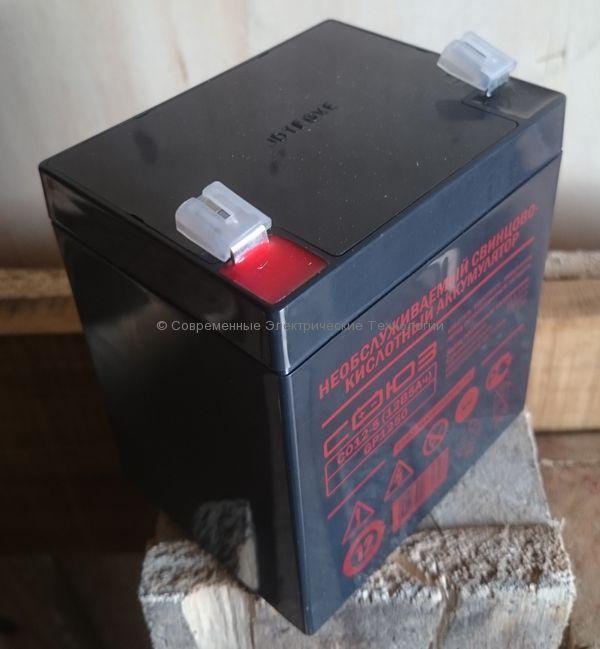 Аккумулятор Союз 12В 5Ач (СО12-5)