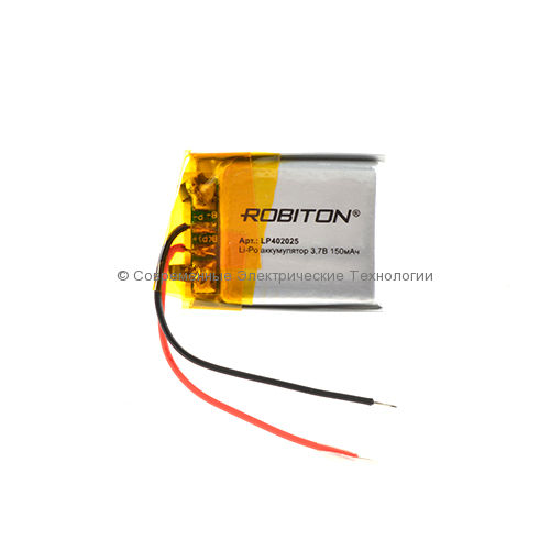 Li-Po аккумулятор LP 402025 3.7В 150мАч Robiton с защитной платой