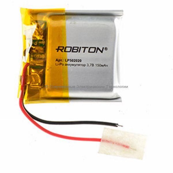 Li-Po аккумулятор LP 502020 3.7В 150мАч Robiton с защитной платой