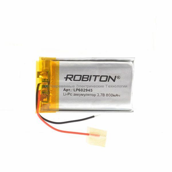 Li-Po аккумулятор LP 602945 3.7В 800мАч Robiton с защитной платой