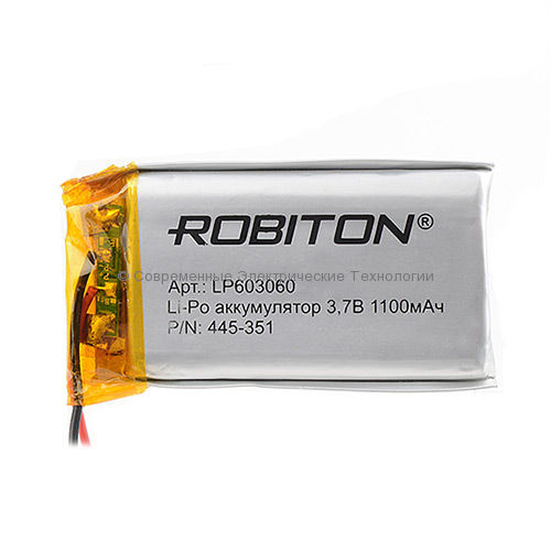 Li-Po аккумулятор LP 603060 3.7В 1100мАч Robiton с защитной платой