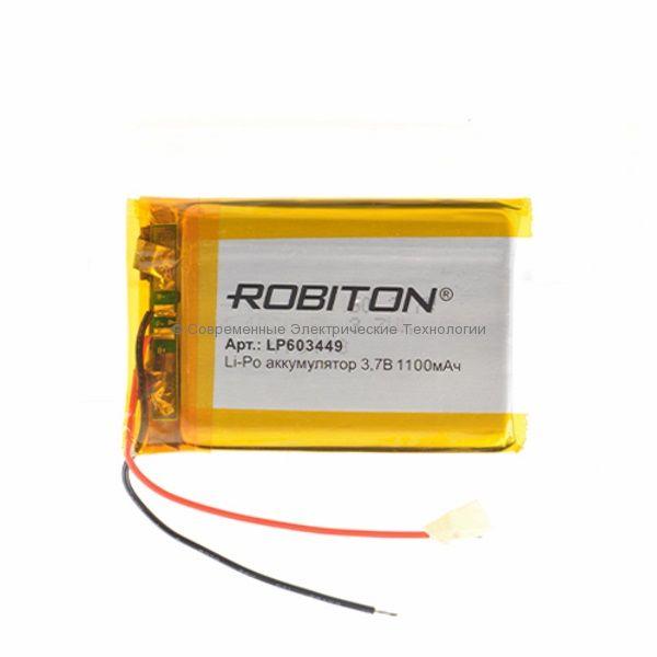 Li-Po аккумулятор LP 603449 3.7В 1100мАч Robiton с защитной платой