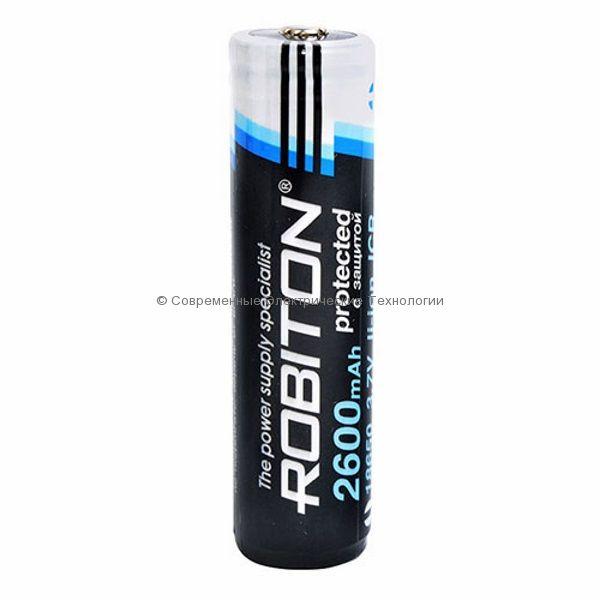 Аккумулятор Li-Ion 18650 3.7В 2.6Ач Robiton с защитой