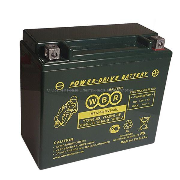 Аккумуляторная батарея стартерная WBR 12В 16Ач (MT 12-16)