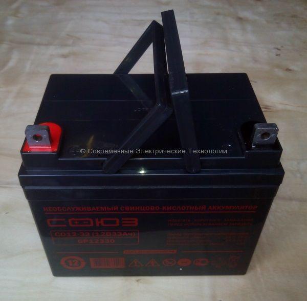 Аккумулятор Союз 12В 33Ач (СО12-33)