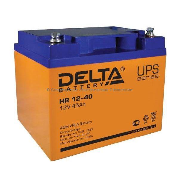 Аккумулятор DELTA 12В 45Ач (HR 12-40)