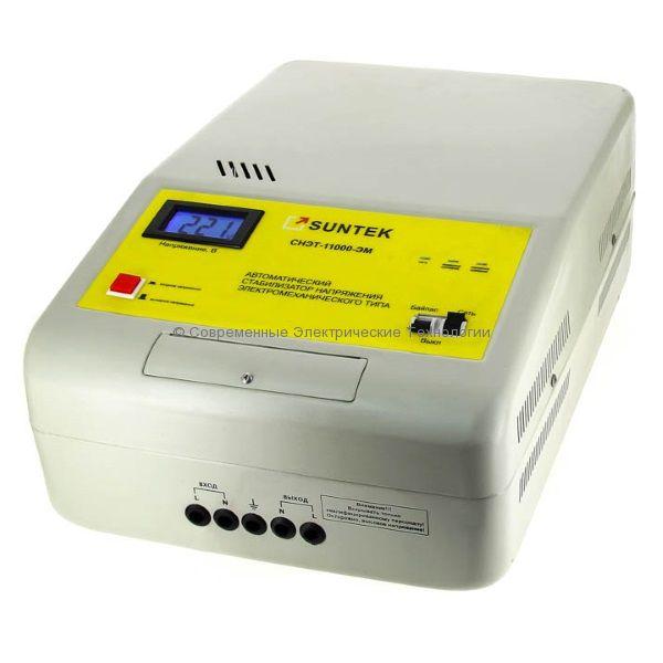 Cтабилизатор напряжения 220В SUNTEK электромеханический 11000ВА (ЭМ-11000)