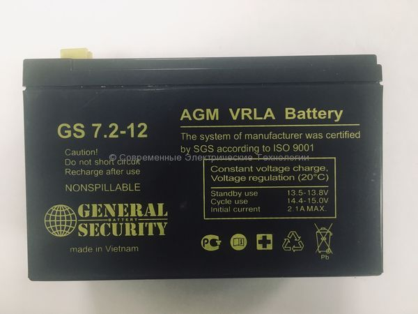 Аккумулятор General Security GS 12В 7.2Ач (GS 7.2-12)