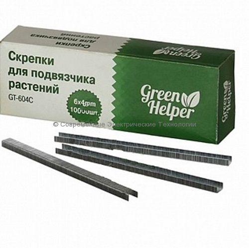 Скрепки для подвязчика растений GT-105 Green Helper