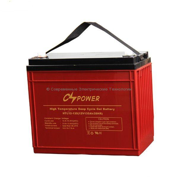 Тяговая гелевая аккумуляторная батарея 12В 107Ач (C5) HTL12-135