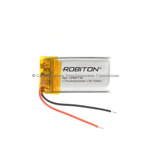 Li-Po аккумулятор LP 401730 3.7В 150мАч Robiton с защитной платой