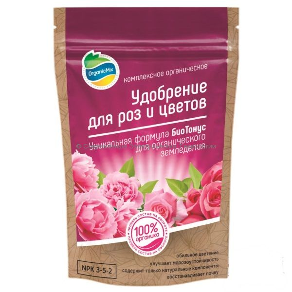 Удобрение для роз и цветов Organic Mix (800гр.)