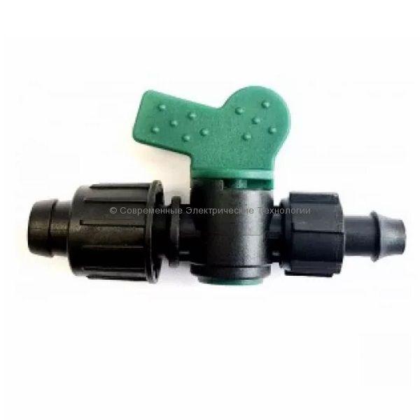 Кран для капельной ленты с поджимной гайкой (OV0517A)