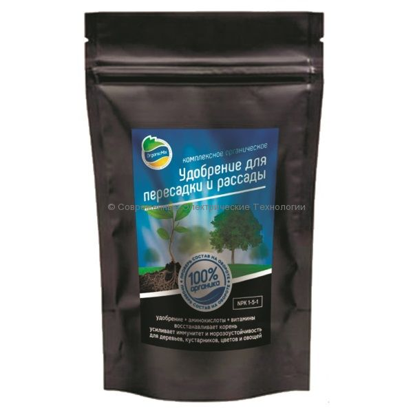 Удобрение для пересадки и рассады Organic Mix (200 гр.)