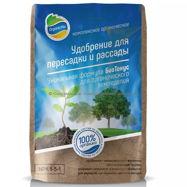 Удобрение для пересадки и рассады Organic Mix (800 гр.)