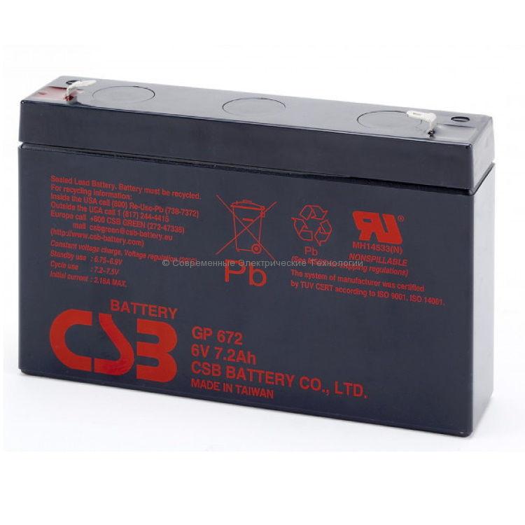 Аккумуляторная батарея 6В 7.2Ач (GP 672 CSB)