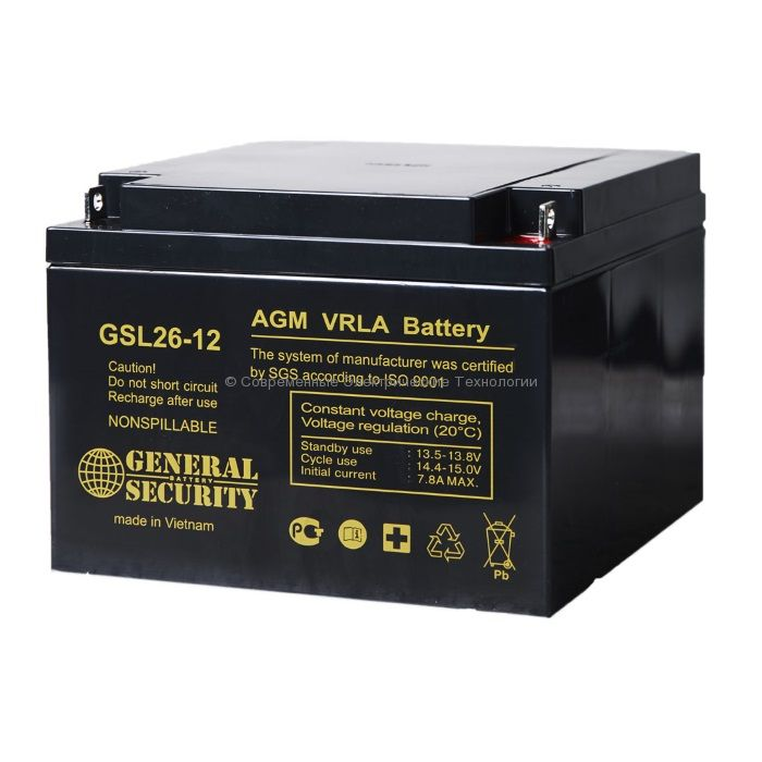 Аккумулятор General Security GS 12В 26Ач (GS 26-12)