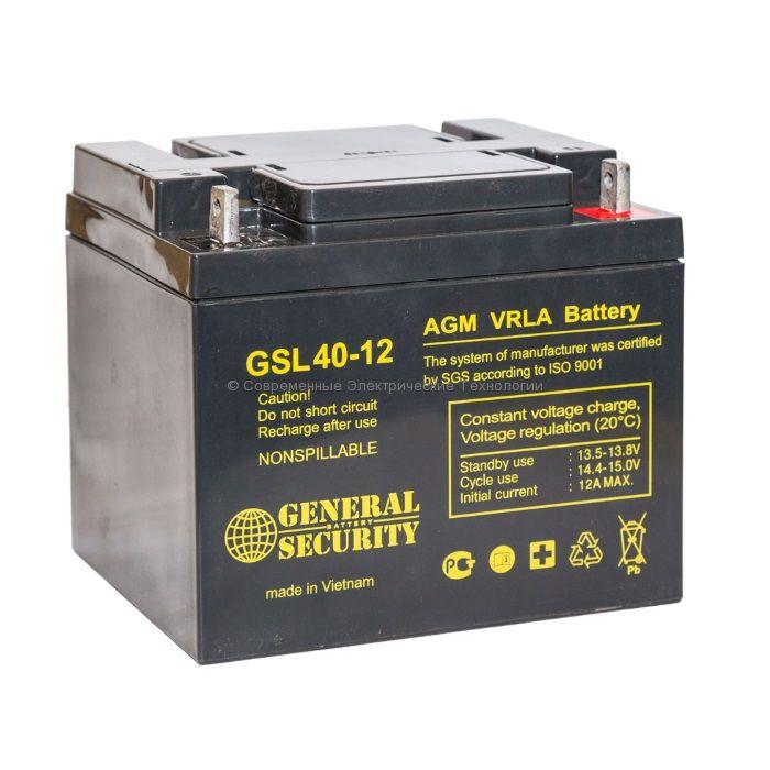 Аккумулятор General Security 12В 40Ач (GSL 40-12)