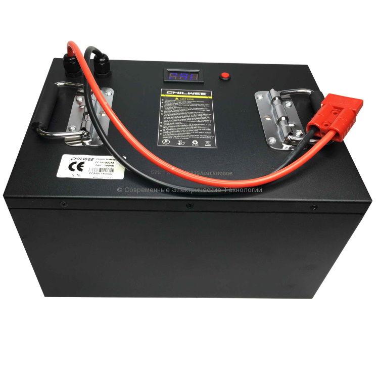 Аккумулятор тяговый Li-Ion NCM 24-100 24В 100Ач (C5)
