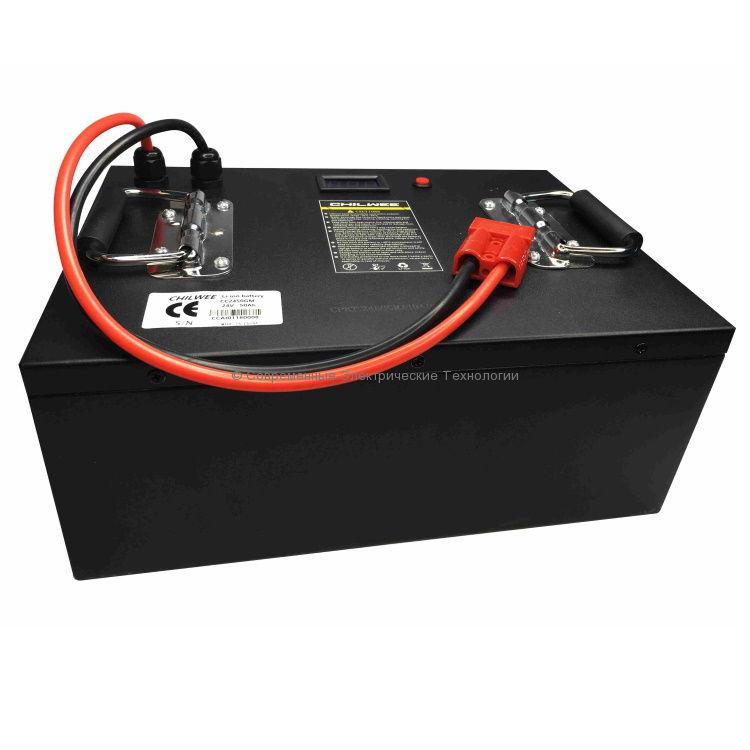 Аккумулятор тяговый Li-Ion NCM 24-50 24В 50Ач (C5)