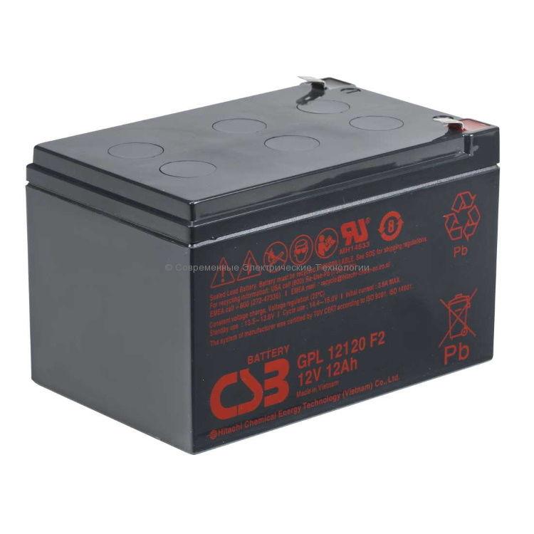 Аккумулятор герметичный CSB 12В 12Ач GPL 12120