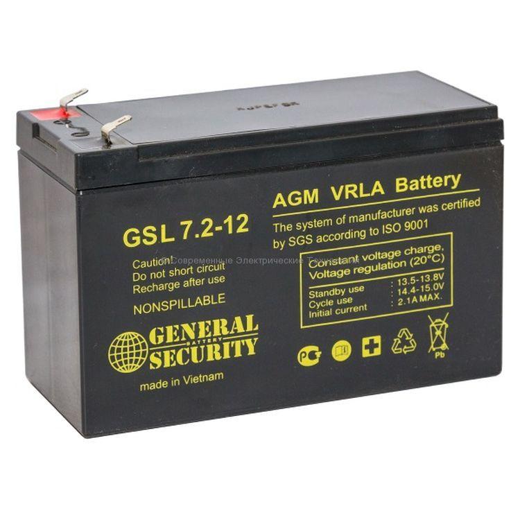 Аккумулятор General Security 12В 7.2Ач (GSL 7.2-12)
