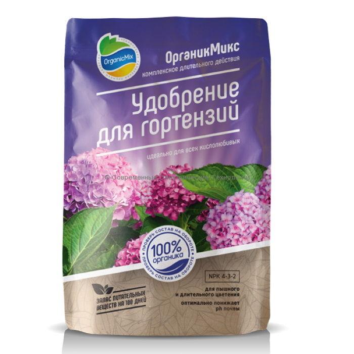 Удобрение для гортензий и кислолюбивых растений Organic Mix (800гр.)