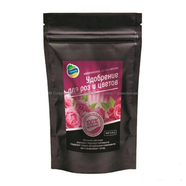 Удобрение для роз и цветов Organic Mix (200гр.)