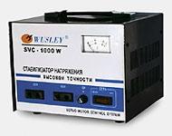 small-svc-1000